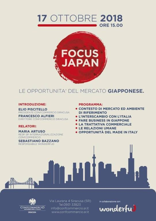 Incontro Focus Japan